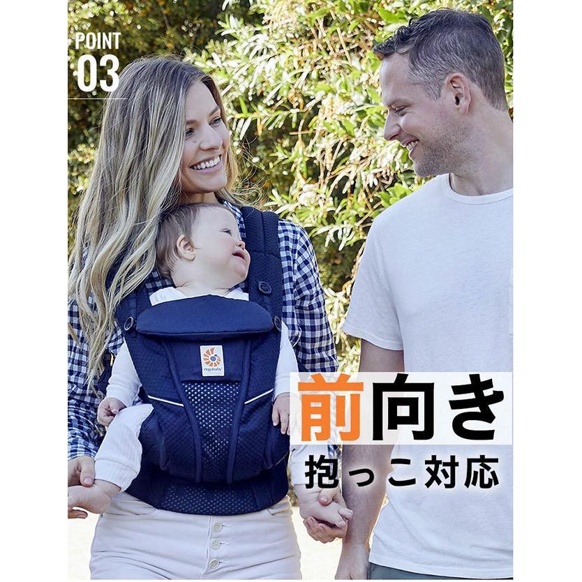 エルゴ 抱っこひも オムニ ブリーズ OMNI Breeze メーカー保証書付 2年保証 新生児対応 4WAY おんぶ DADWAY 夏 おんぶ紐 抱っこ紐 sweet-mommy 11