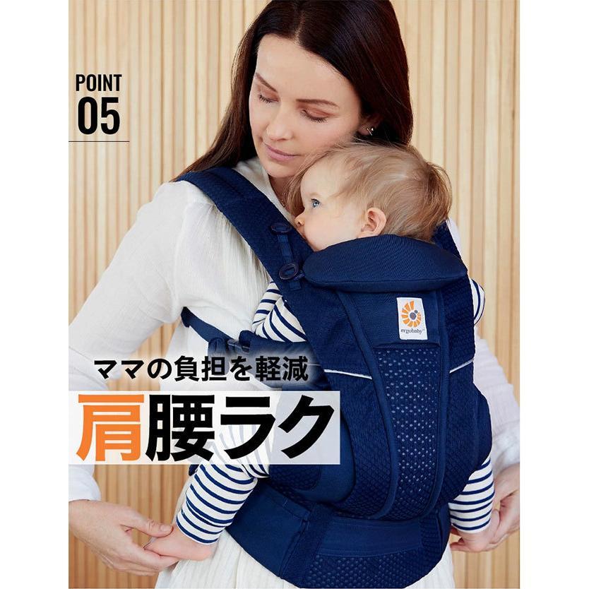 エルゴ 抱っこひも オムニ ブリーズ OMNI Breeze メーカー保証書付 2年保証 新生児対応 4WAY おんぶ DADWAY 夏 おんぶ紐 抱っこ紐 sweet-mommy 15