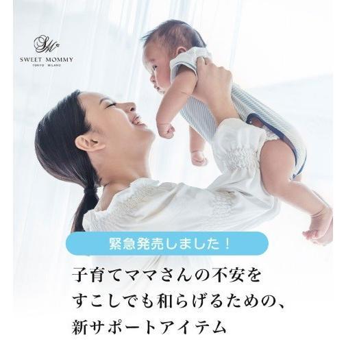 次亜塩素酸水 4L タンクボトル&超音波噴霧器4L ジアクリア 加湿 除菌 インフルエンザノロ ウイルス 予防 対策 コロナ ウイルス|sweet-mommy|02
