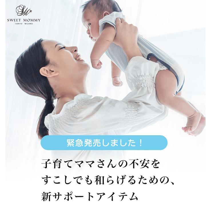 除菌 次亜塩素酸 消臭 ジアクリア 大容量 20L バロンボックス 詰め替え お徳用 業務用 インフルエンザ コロナ ノロ ウイルス 予防 対策|sweet-mommy|03