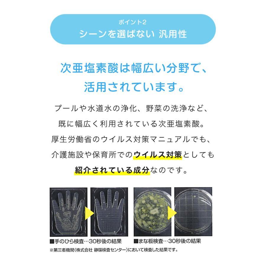除菌 次亜塩素酸 消臭 ジアクリア 大容量 20L バロンボックス 詰め替え お徳用 業務用 インフルエンザ コロナ ノロ ウイルス 予防 対策|sweet-mommy|06