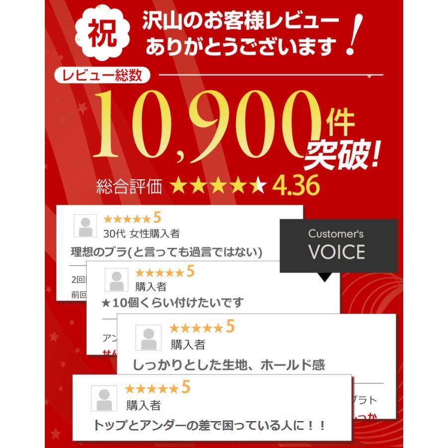 授乳ブラ 日本製 正規品 オーガニックコットン 単品 上下セットで500円オフ ノンワイヤー メール便可 ワイヤレス マタニティブラ[M便 3/6]|sweet-mommy|05