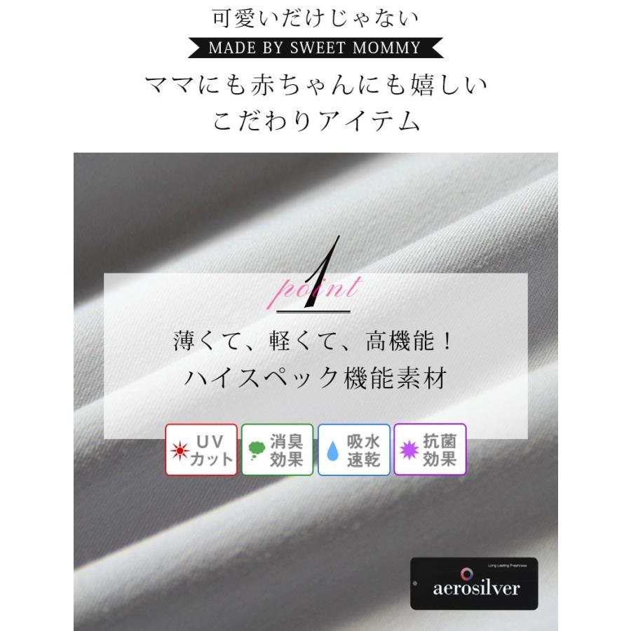 【在庫限り】授乳ケープ 3WAY マルチ UVカット率99.9% マタニティ 授乳服 マタニティ 服 授乳カバー ベビーカー カバー 抱っこ紐 カバー ケープ|sweet-mommy|11