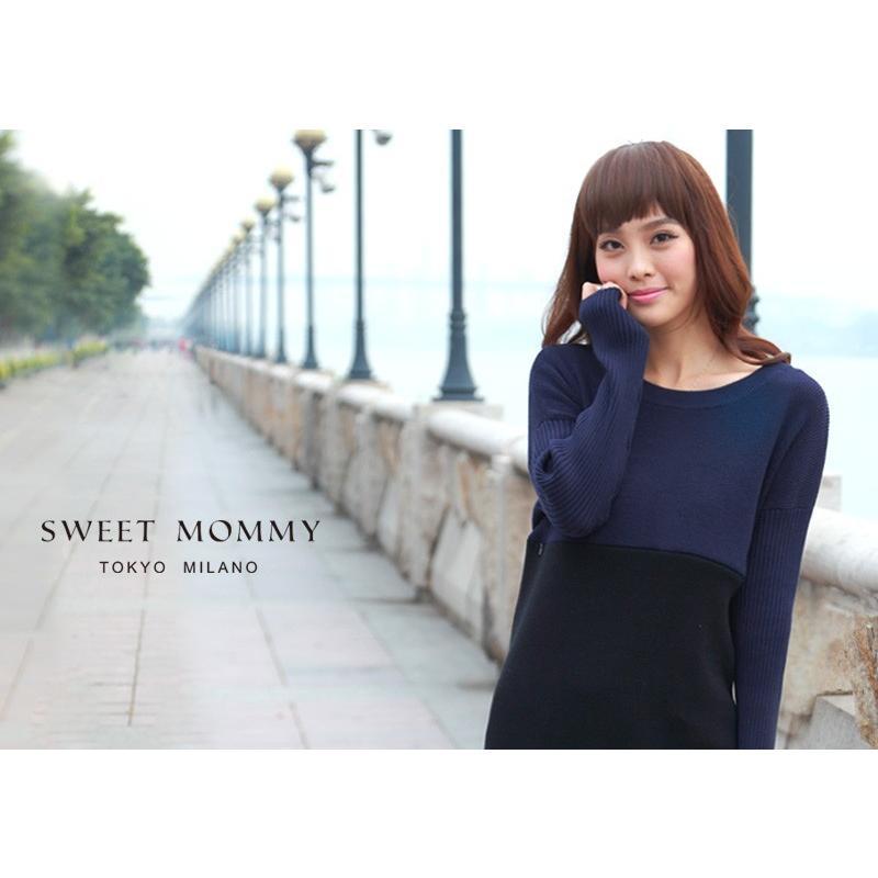 マタニティ 服 ニット トップス オーガニックコットン 100% 配色 コクーン チュニック 授乳服 sweet-mommy 09