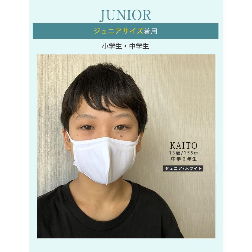 マスク 日本製 夏用 コットン マスク 抗菌 抗ウイルス 綿 100% クレンゼ 敏感肌 マスク におい 湿気 肌荒れ 1点までメール便可 [M便 3/9] sweet-mommy 12