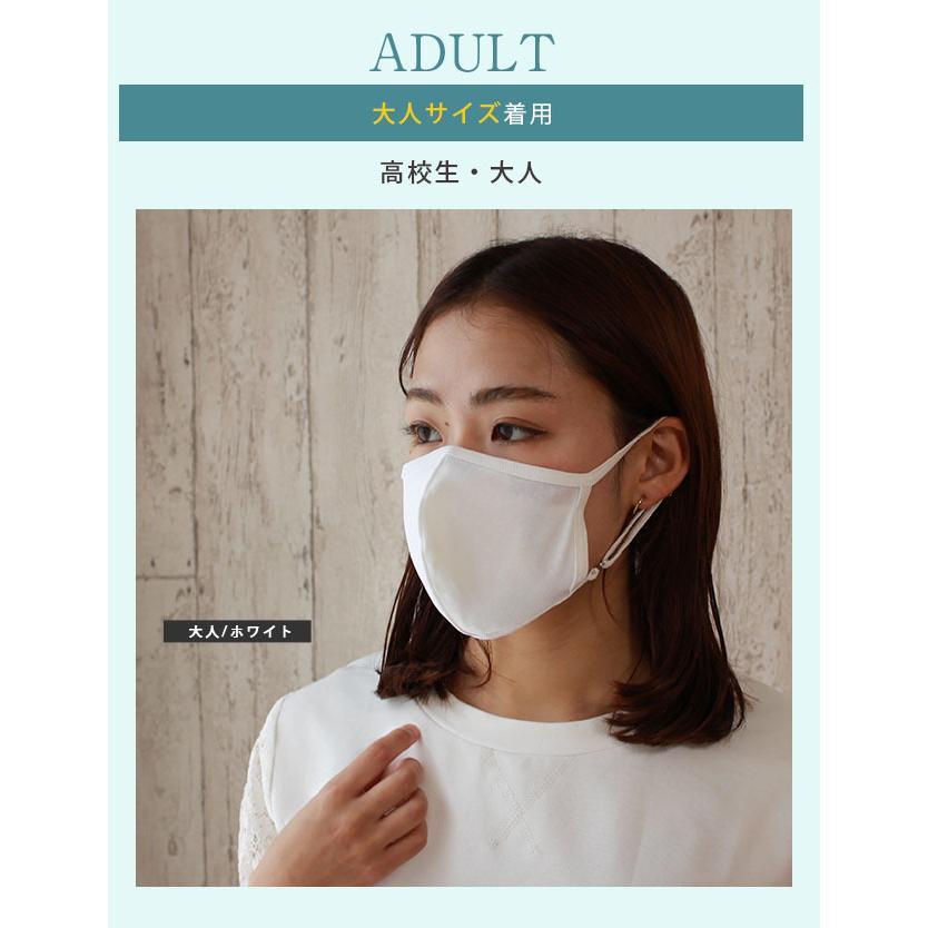 マスク 日本製 夏用 コットン マスク 抗菌 抗ウイルス 綿 100% クレンゼ 敏感肌 マスク におい 湿気 肌荒れ 1点までメール便可 [M便 3/9] sweet-mommy 13