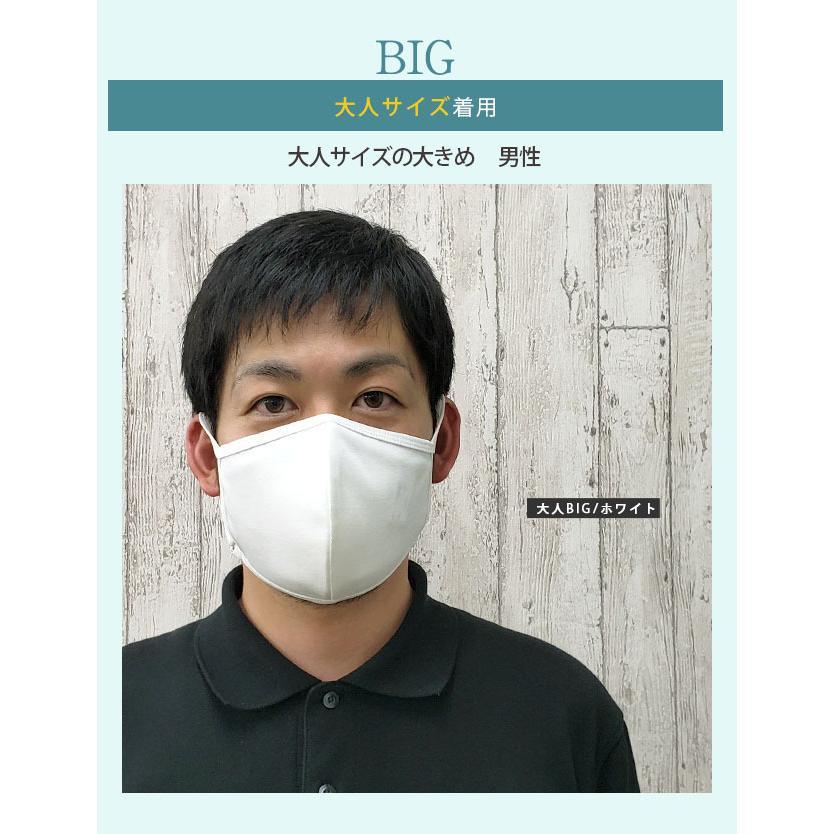 マスク 日本製 夏用 コットン マスク 抗菌 抗ウイルス 綿 100% クレンゼ 敏感肌 マスク におい 湿気 肌荒れ 1点までメール便可 [M便 3/9] sweet-mommy 14