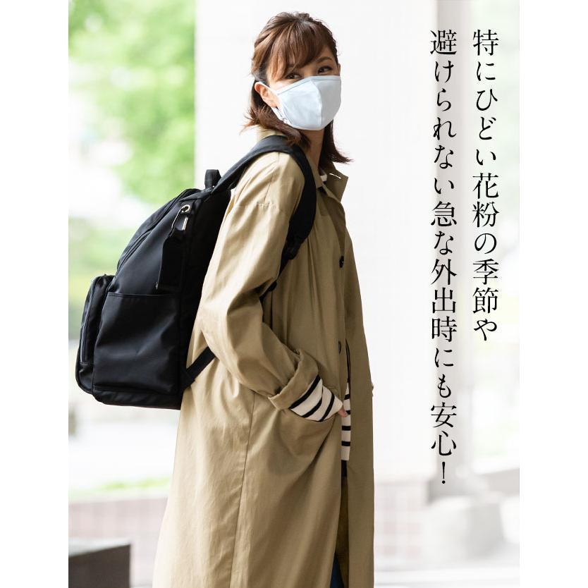 マスク 日本製 夏用 コットン マスク 抗菌 抗ウイルス 綿 100% クレンゼ 敏感肌 マスク におい 湿気 肌荒れ 1点までメール便可 [M便 3/9] sweet-mommy 15