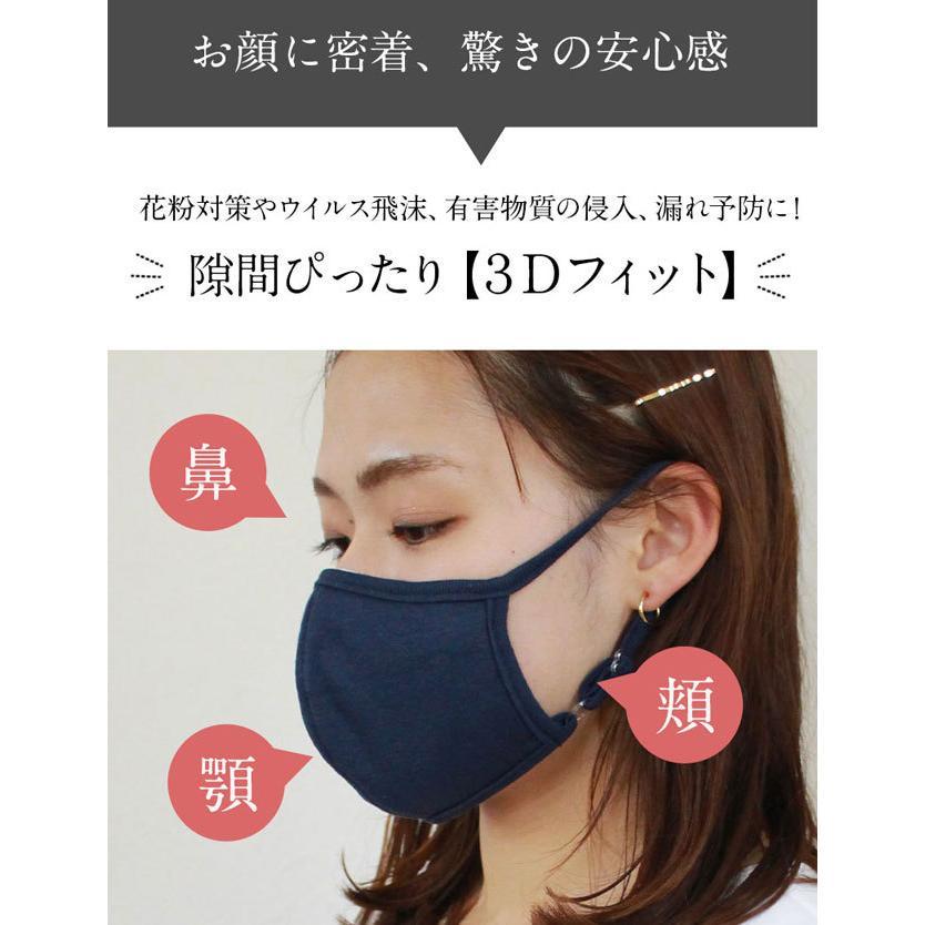 マスク 日本製 夏用 コットン マスク 抗菌 抗ウイルス 綿 100% クレンゼ 敏感肌 マスク におい 湿気 肌荒れ 1点までメール便可 [M便 3/9] sweet-mommy 05
