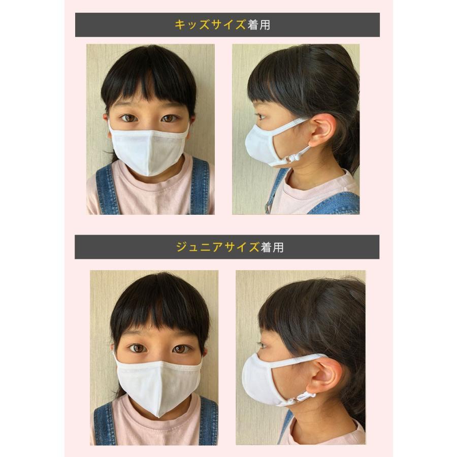 マスク スイート マミー