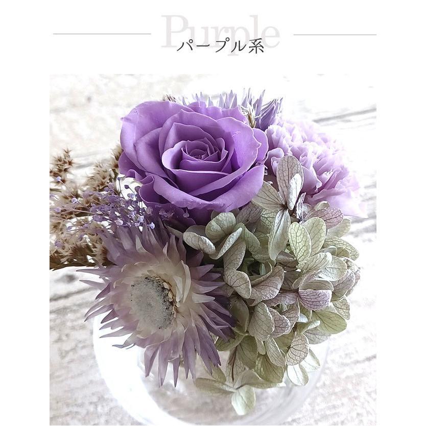 花 ギフト プリザーブドフラワー ドライフラワー プレゼント【S グラスポッド】アレンジメント 花 誕生日 退職祝い お祝い 結婚祝い 女性 母親 義母 プレゼント|sweet-mommy|10