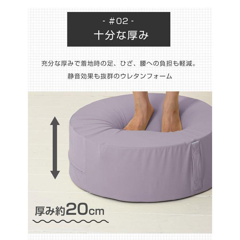 トランポリン クッション 日本製 家庭用 子供 静音 クッション型 20cm 厚 室内 リビング ダイエット スツール カバー 効果 家庭 マット|sweet-mommy|12