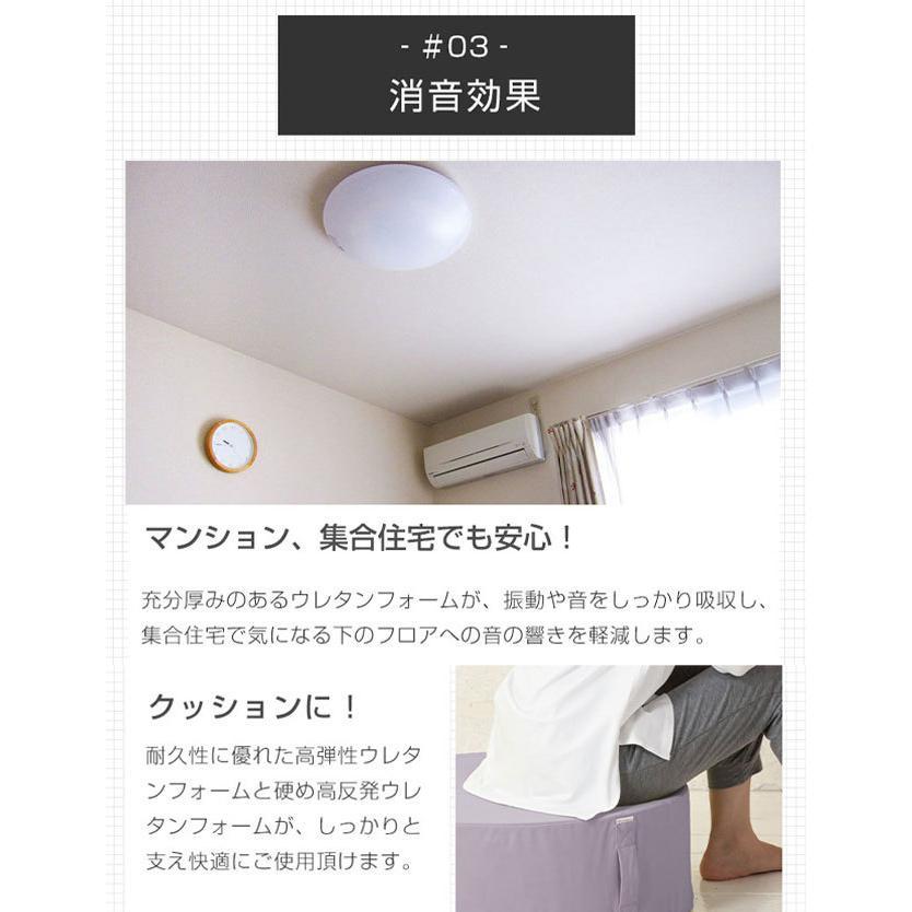 トランポリン クッション 日本製 家庭用 子供 静音 クッション型 20cm 厚 室内 リビング ダイエット スツール カバー 効果 家庭 マット|sweet-mommy|13