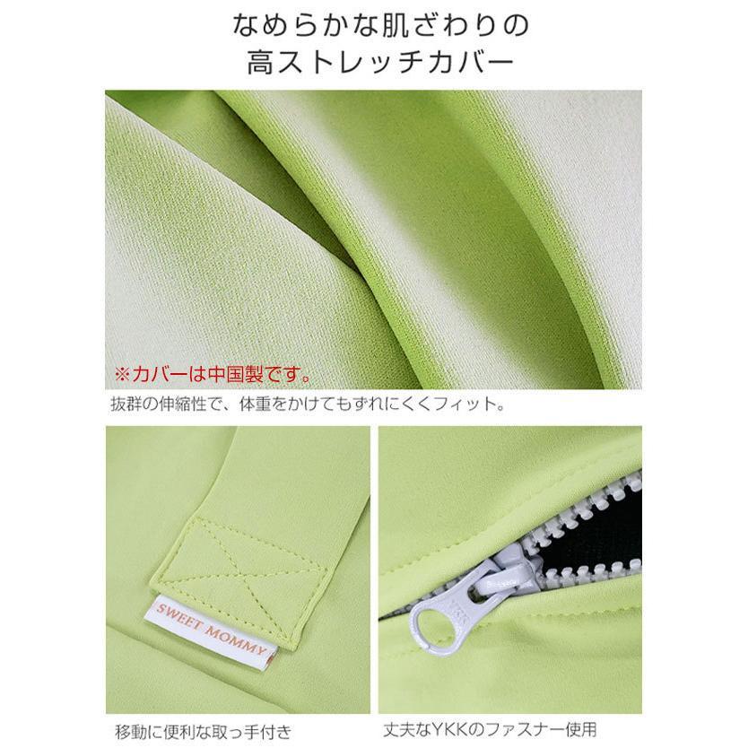 トランポリン クッション 日本製 家庭用 子供 静音 クッション型 20cm 厚 室内 リビング ダイエット スツール カバー 効果 家庭 マット|sweet-mommy|15