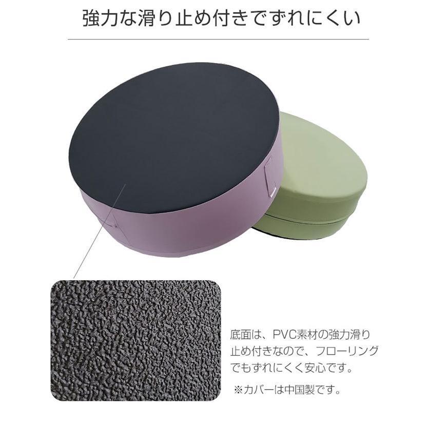 トランポリン クッション 日本製 家庭用 子供 静音 クッション型 20cm 厚 室内 リビング ダイエット スツール カバー 効果 家庭 マット|sweet-mommy|16