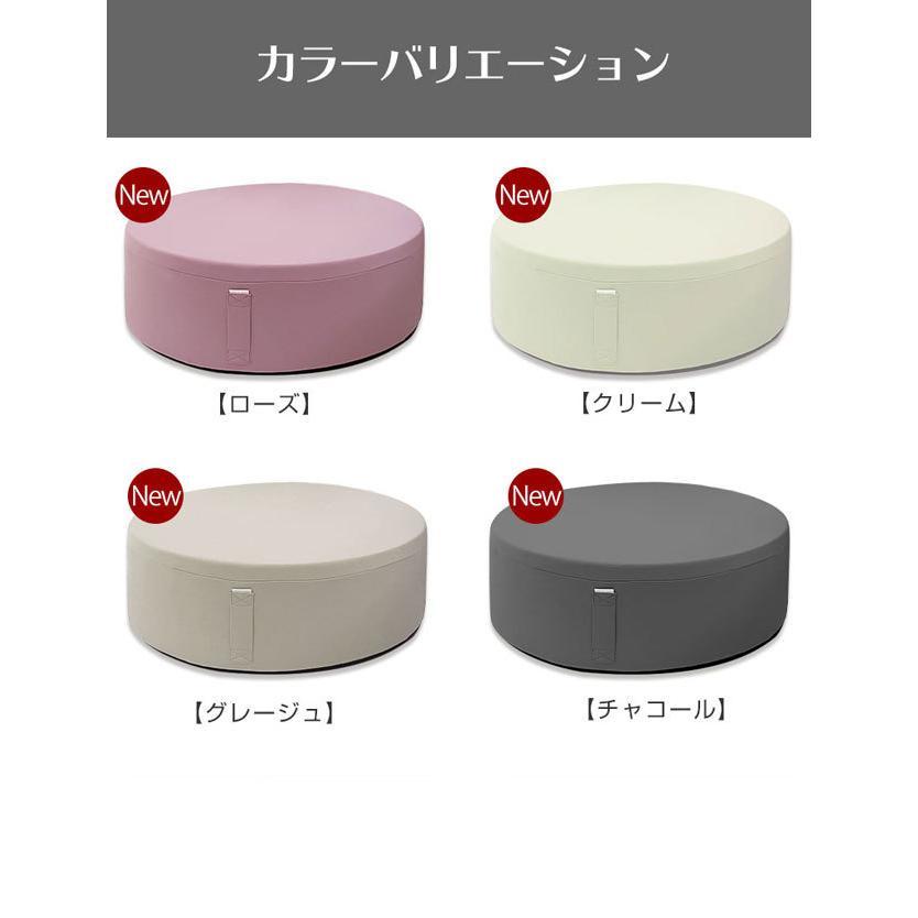 トランポリン クッション 日本製 家庭用 子供 静音 クッション型 20cm 厚 室内 リビング ダイエット スツール カバー 効果 家庭 マット|sweet-mommy|19