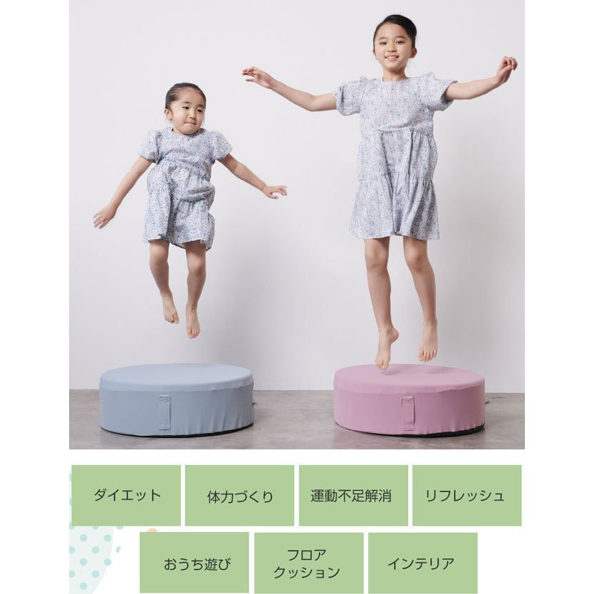 トランポリン クッション 日本製 家庭用 子供 静音 クッション型 20cm 厚 室内 リビング ダイエット スツール カバー 効果 家庭 マット|sweet-mommy|03