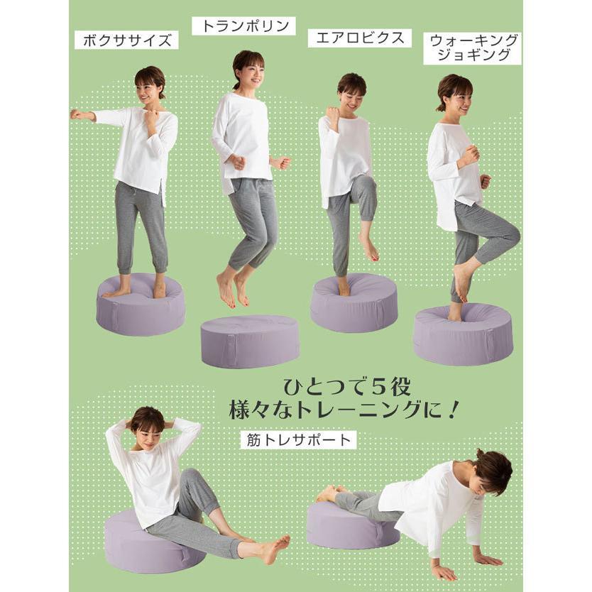 トランポリン クッション 日本製 家庭用 子供 静音 クッション型 20cm 厚 室内 リビング ダイエット スツール カバー 効果 家庭 マット|sweet-mommy|05