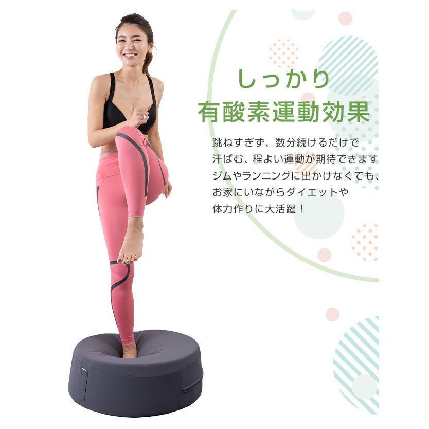 トランポリン クッション 日本製 家庭用 子供 静音 クッション型 20cm 厚 室内 リビング ダイエット スツール カバー 効果 家庭 マット|sweet-mommy|06