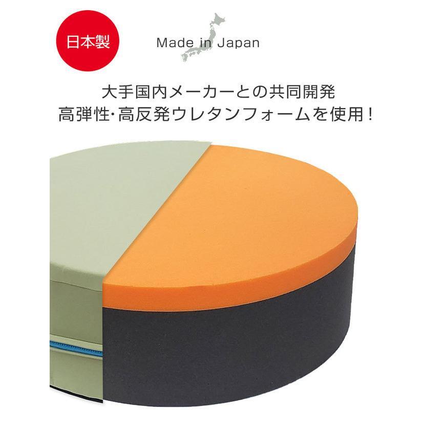 トランポリン クッション 日本製 家庭用 子供 静音 クッション型 20cm 厚 室内 リビング ダイエット スツール カバー 効果 家庭 マット|sweet-mommy|07