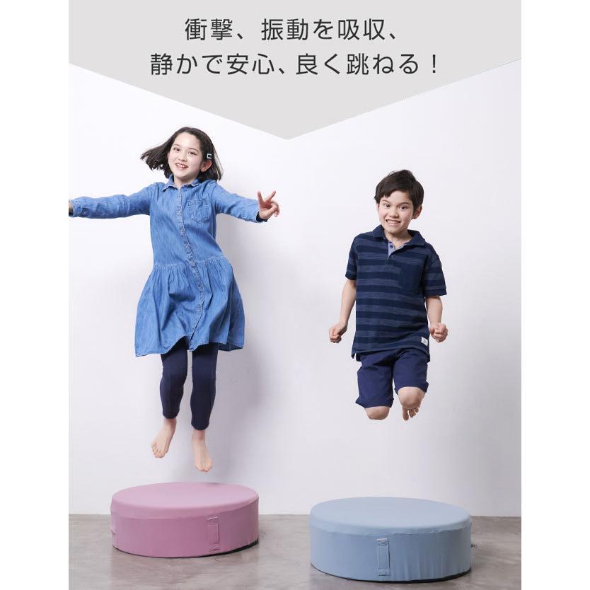 トランポリン クッション 日本製 家庭用 子供 静音 クッション型 20cm 厚 室内 リビング ダイエット スツール カバー 効果 家庭 マット|sweet-mommy|09