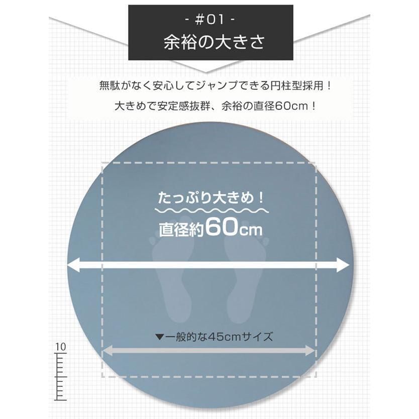 トランポリン クッション 日本製 家庭用 子供 静音 クッション型 20cm 厚 室内 リビング ダイエット スツール カバー 効果 家庭 マット|sweet-mommy|10