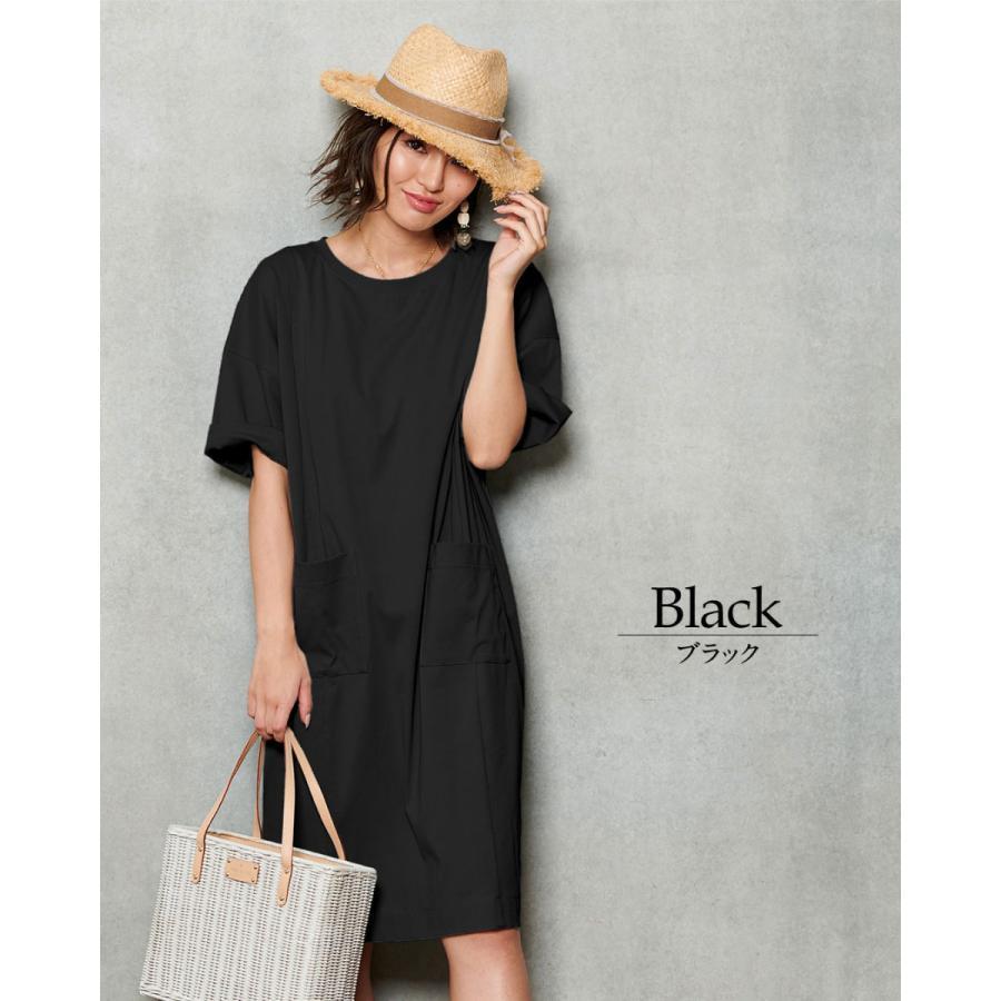マタニティ 服 ワンピース 春 夏 ルームウェア BIG TEE Tシャツ 授乳服 体型カバー 安い パジャマ ワンマイルウエア|sweet-mommy|12