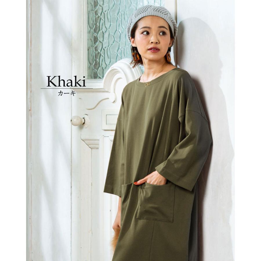 マタニティ 服 ワンピース 春 夏 ルームウェア BIG TEE Tシャツ 授乳服 体型カバー 安い パジャマ ワンマイルウエア|sweet-mommy|17