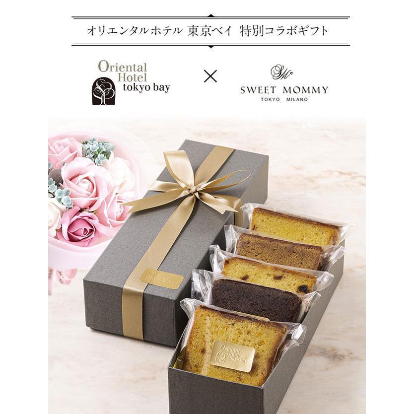 母の日 2021 ホテル スイーツ 花 ソープフラワー セット【Petit】 お菓子 パウンドケーキ プレゼント ラッピング|sweet-mommy|02