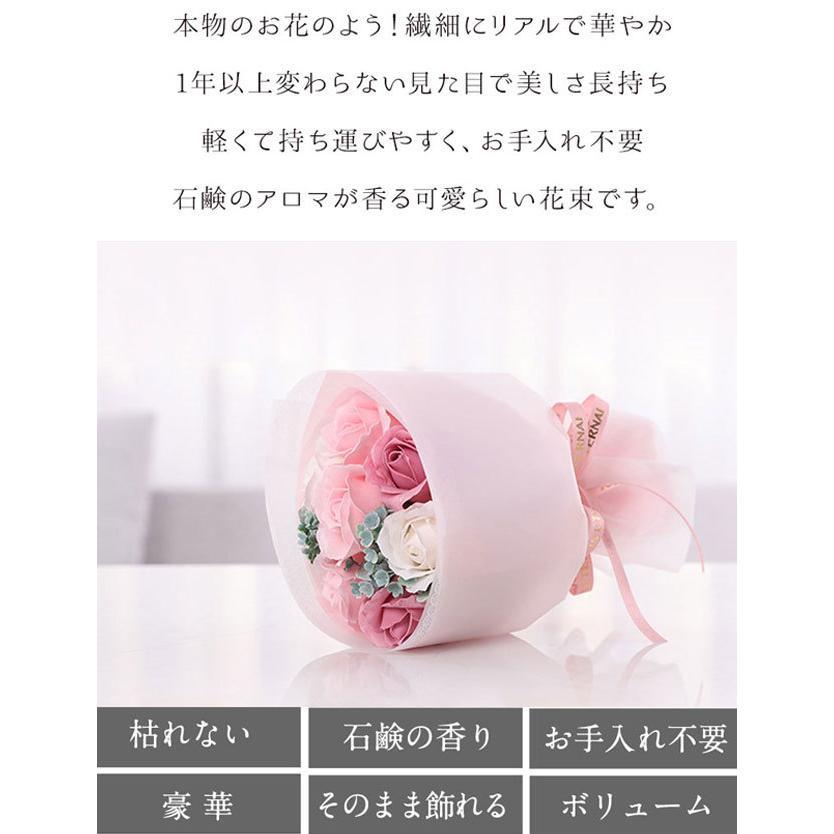 母の日 2021 ホテル スイーツ 花 ソープフラワー セット【Petit】 お菓子 パウンドケーキ プレゼント ラッピング|sweet-mommy|11