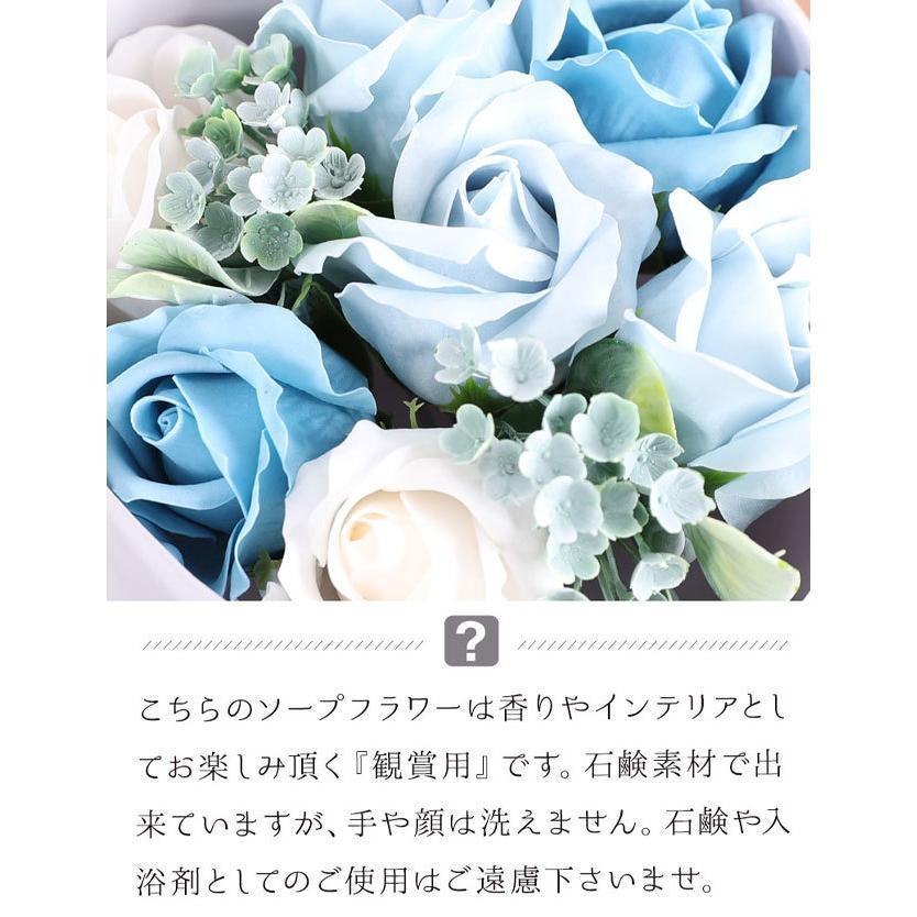 母の日 2021 ホテル スイーツ 花 ソープフラワー セット【Petit】 お菓子 パウンドケーキ プレゼント ラッピング|sweet-mommy|12