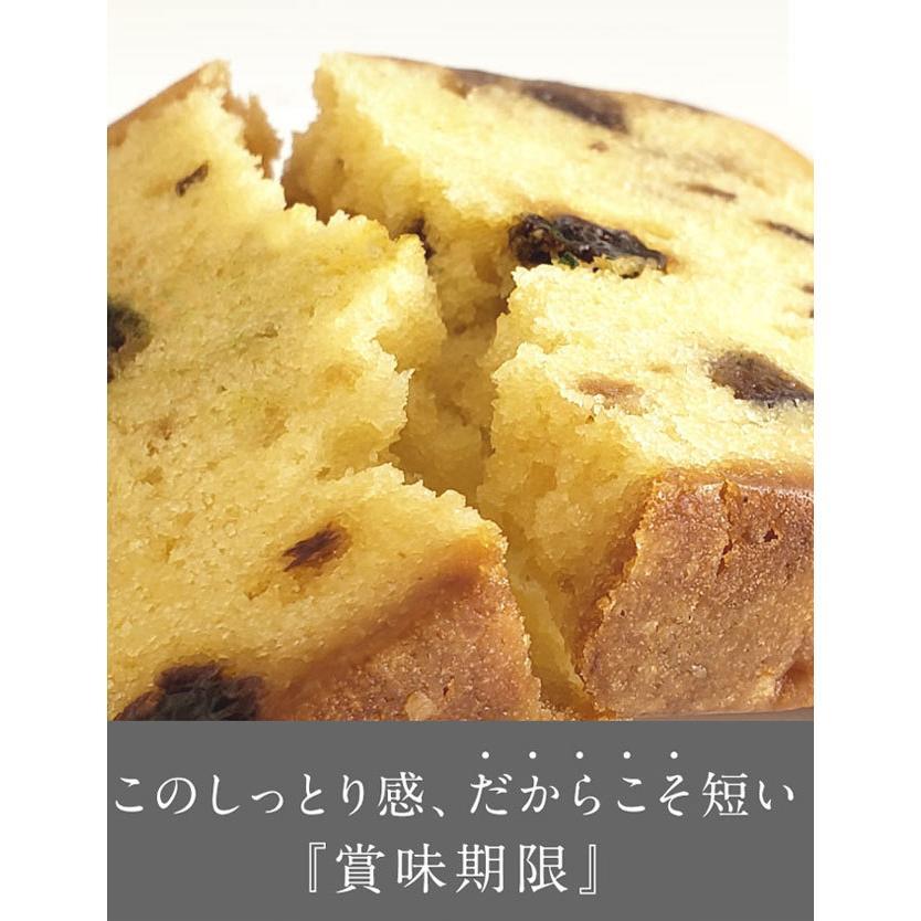 母の日 2021 ホテル スイーツ 花 ソープフラワー セット【Petit】 お菓子 パウンドケーキ プレゼント ラッピング|sweet-mommy|14
