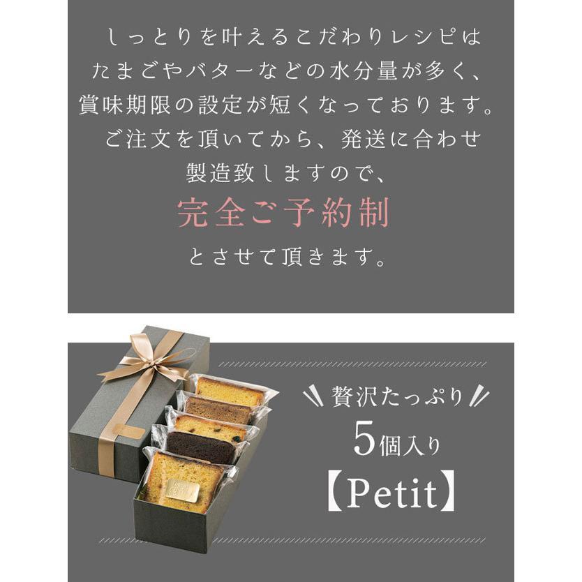 母の日 2021 ホテル スイーツ 花 ソープフラワー セット【Petit】 お菓子 パウンドケーキ プレゼント ラッピング|sweet-mommy|15