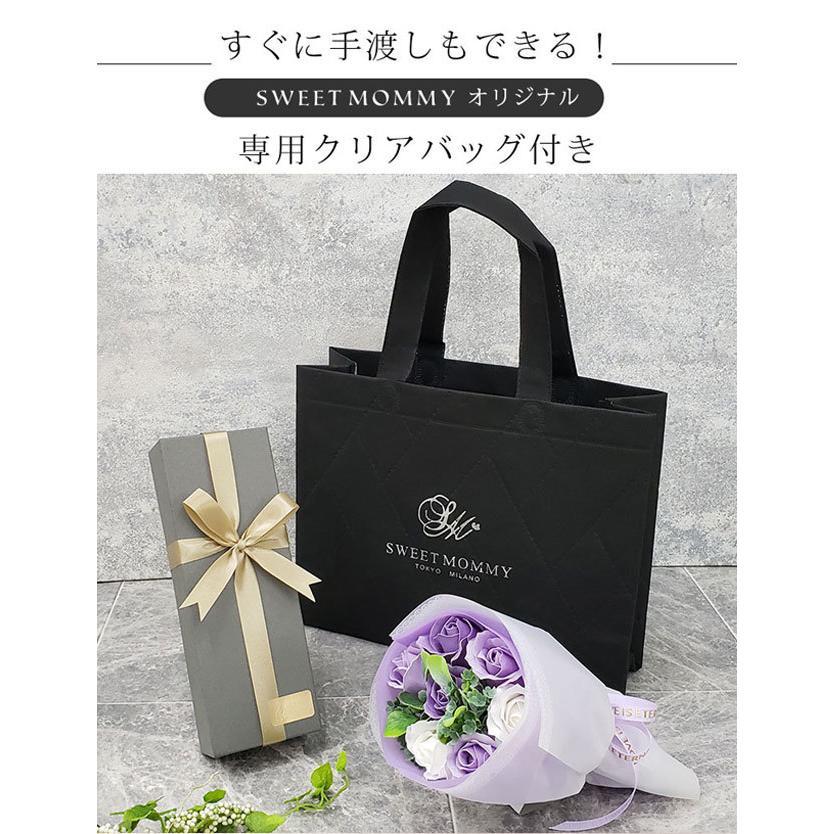 母の日 2021 ホテル スイーツ 花 ソープフラワー セット【Petit】 お菓子 パウンドケーキ プレゼント ラッピング|sweet-mommy|19