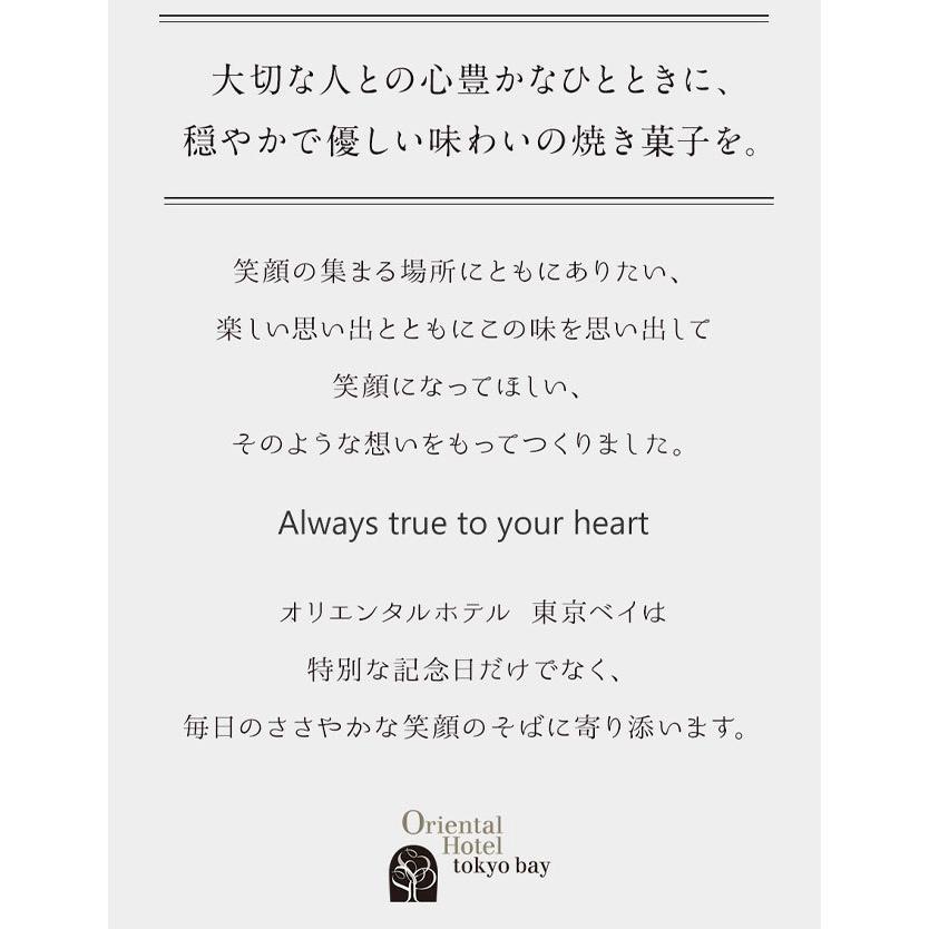 母の日 2021 ホテル スイーツ 花 ソープフラワー セット【Petit】 お菓子 パウンドケーキ プレゼント ラッピング|sweet-mommy|05