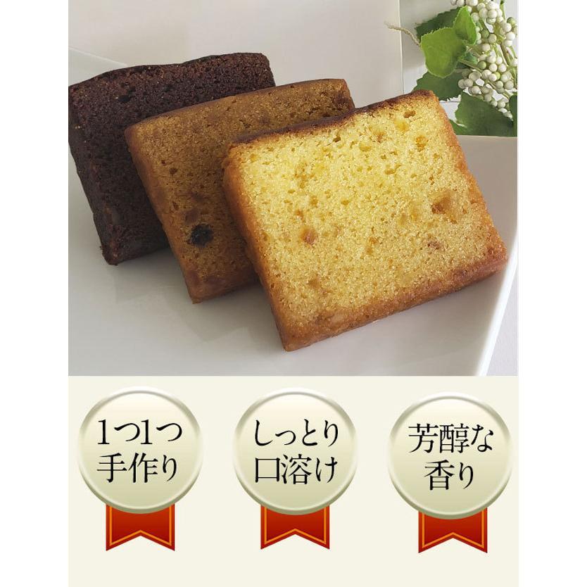 母の日 2021 ホテル スイーツ 花 ソープフラワー セット【Petit】 お菓子 パウンドケーキ プレゼント ラッピング|sweet-mommy|07