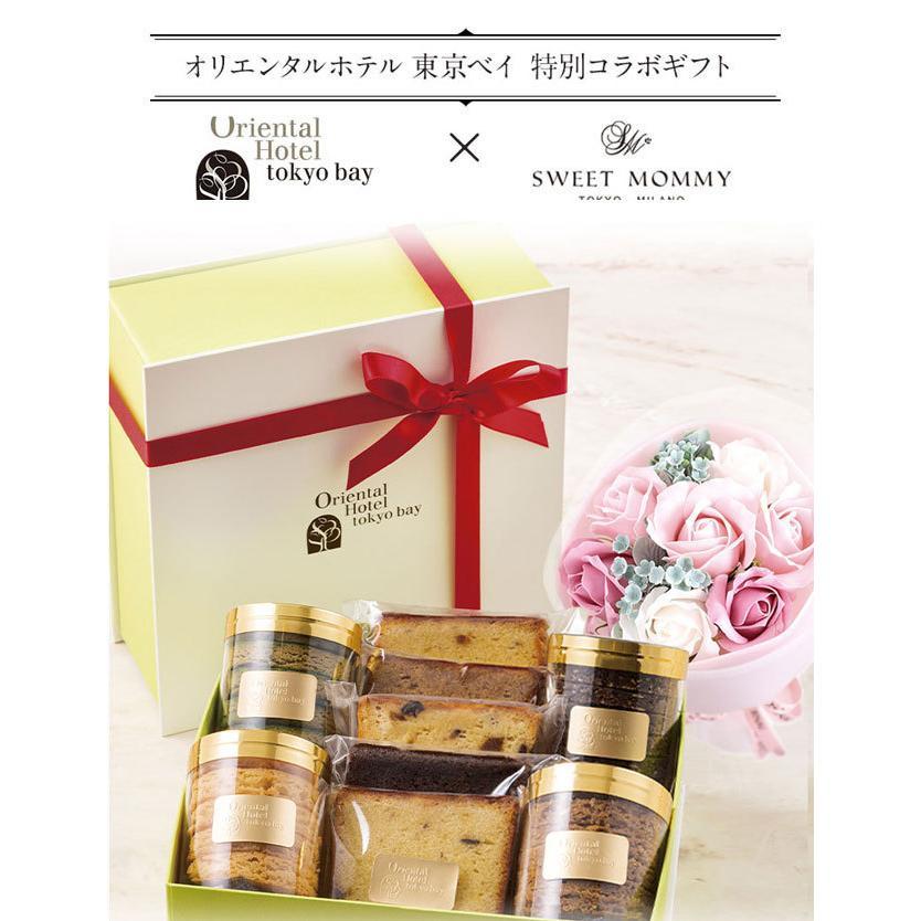 母の日 2021 ホテル スイーツ ソープフラワー セット 【Grand】 お菓子 プレゼント  無料ラッピング【日付指定不可】 sweet-mommy 02