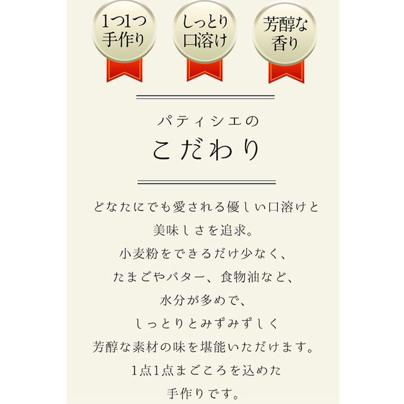 母の日 2021 ホテル スイーツ ソープフラワー セット 【Grand】 お菓子 プレゼント  無料ラッピング【日付指定不可】 sweet-mommy 11