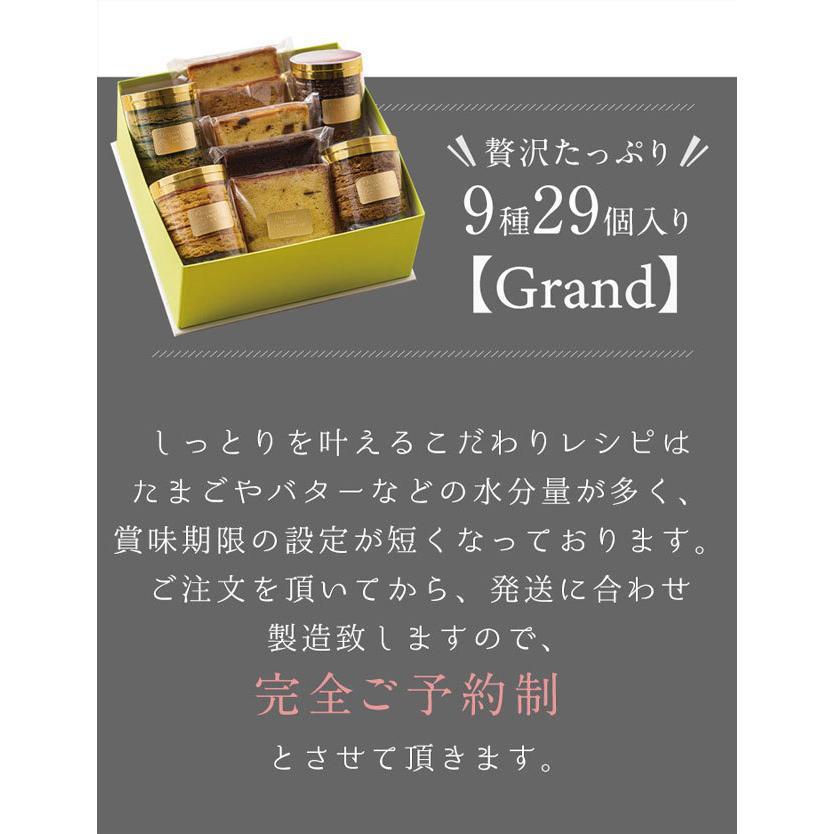 母の日 2021 ホテル スイーツ ソープフラワー セット 【Grand】 お菓子 プレゼント  無料ラッピング【日付指定不可】 sweet-mommy 14