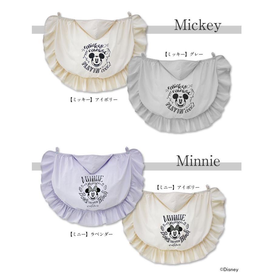 授乳ケープ 授乳カバー 抱っこ紐 ケープ 抱っこ紐 カバー ベビーカーカバー UVカット ミッキー ミニー 3WAY マルチケープ マタニティ 服 授乳服|sweet-mommy|02