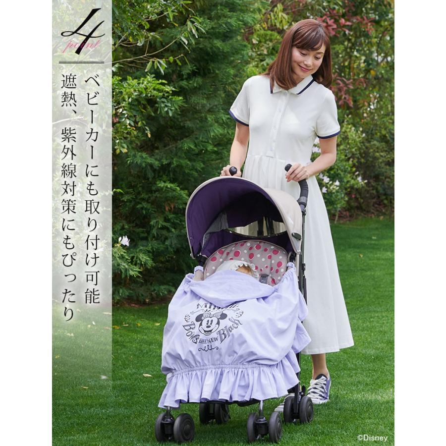 授乳ケープ 授乳カバー 抱っこ紐 ケープ 抱っこ紐 カバー ベビーカーカバー UVカット ミッキー ミニー 3WAY マルチケープ マタニティ 服 授乳服|sweet-mommy|15
