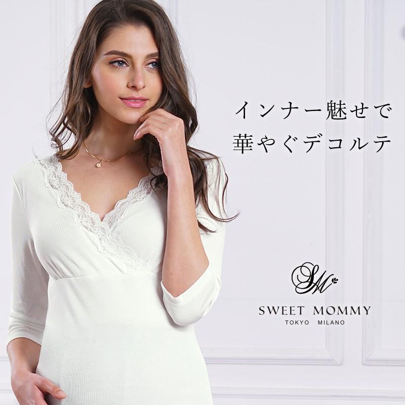 マタニティ 服 リブインナー  Vネック レース付き 竹繊維 授乳服 sweet-mommy 11