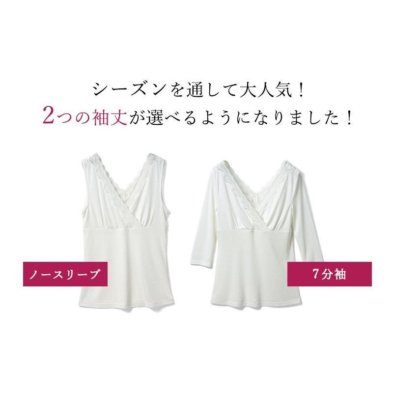 マタニティ 服 リブインナー  Vネック レース付き 竹繊維 授乳服 sweet-mommy 10