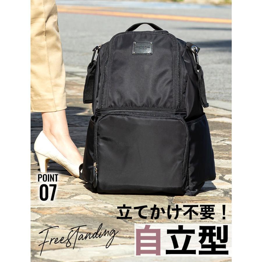 マザーズリュック マザーズバッグ 軽い 23L 男女兼用 大容量 撥水 ファスナー 多機能 ママ バッグ 旅行 ナイロン sweet-mommy 09