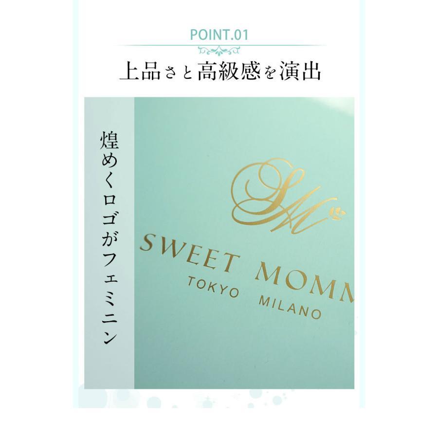 無料プレミアムギフトラッピング ※ご希望のお客様は、お買い上げ商品と一緒にこちらをご注文ください|sweet-mommy|05