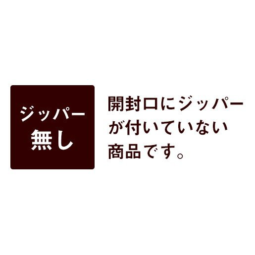 [正規品] ニュートロ シュプレモ 小粒 小型犬用 成犬用 6kg[送料無料:北海道・九州・沖縄除く]|sweet-pet|02