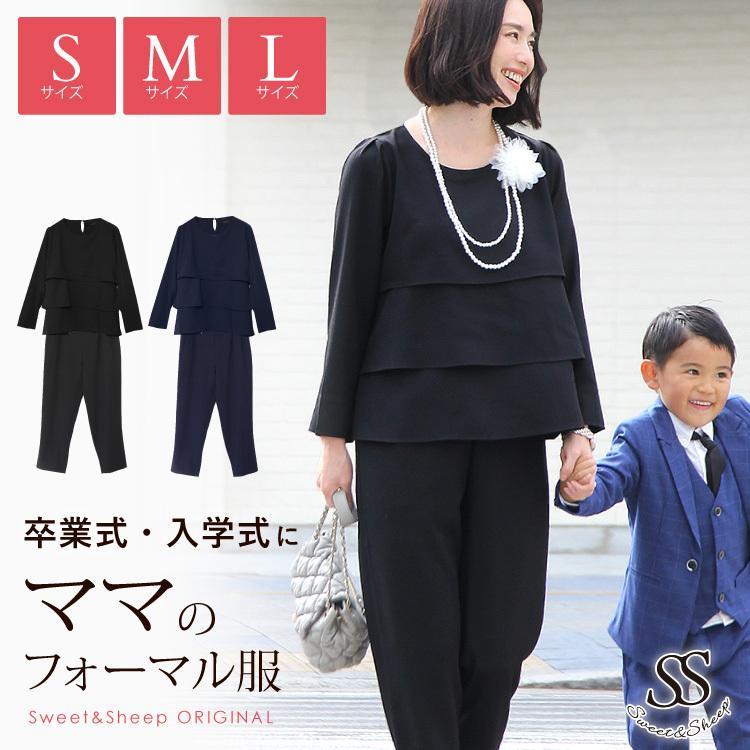 母親 入学 式 入園式・入学式バッグの選び方
