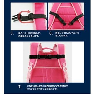 日本製 バッグチェスト選べる3種類+20色 チェストストラップ 付け方 フロントストラップ 笛 子供 大人 リュック ひも ずり落ち防止 ずり落ち チェストベルト|sweetasia|11