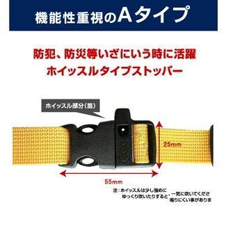 日本製 バッグチェスト選べる3種類+20色 チェストストラップ 付け方 フロントストラップ 笛 子供 大人 リュック ひも ずり落ち防止 ずり落ち チェストベルト|sweetasia|07