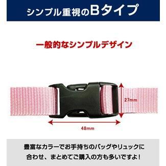 日本製 バッグチェスト選べる3種類+20色 チェストストラップ 付け方 フロントストラップ 笛 子供 大人 リュック ひも ずり落ち防止 ずり落ち チェストベルト|sweetasia|08